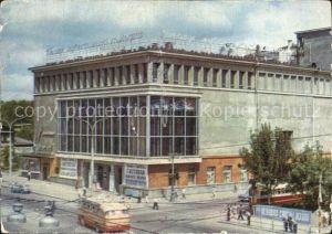 Swerdlowsk Jekaterinburg Theater