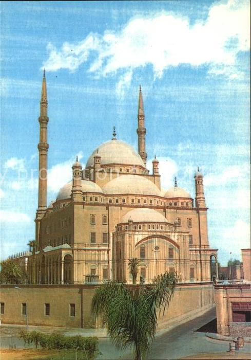 Cairo Egypt Mohame Ali Mosque Kat. Cairo