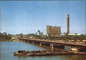 Cairo Egypt Tower El Tahrir Bridge Kat. Cairo