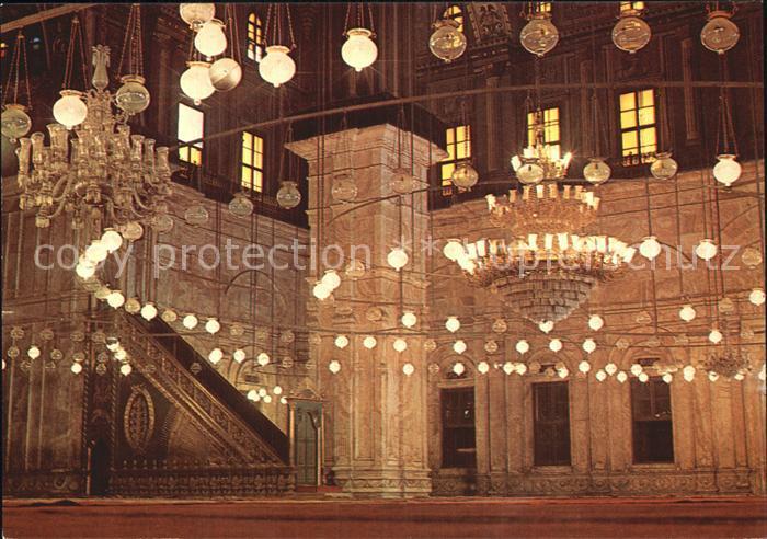 Cairo Egypt Mohamed Ali Mosque Kat. Cairo