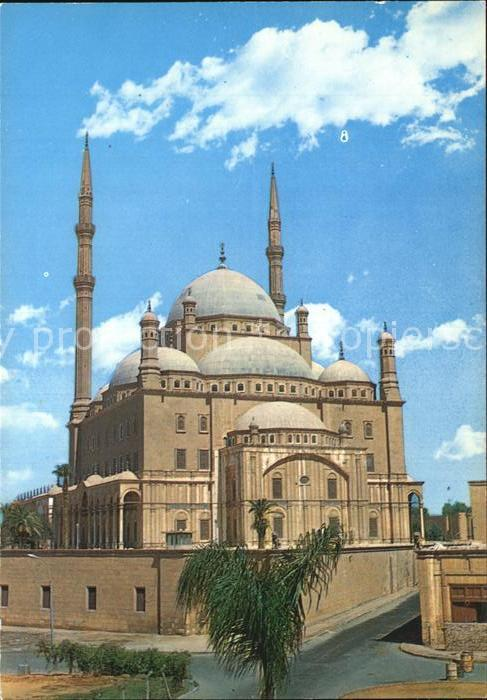 Cairo Egypt Mohamed Aly Mosque Kat. Cairo