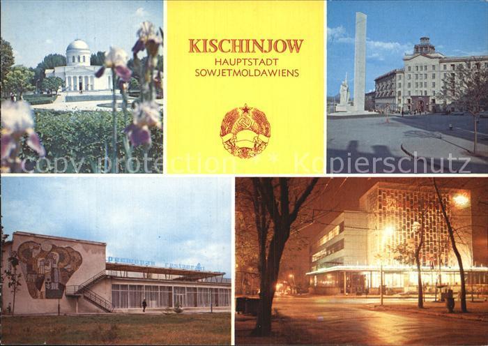 kt76783 Chisinau Kichinev Hauptausstellungshalle Intourist Hotel Zentrale Telegr