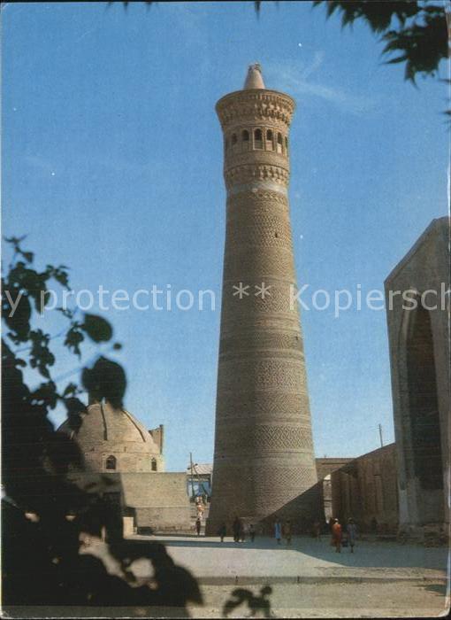Buchara Kalyan Minaret Kat. Buxoro