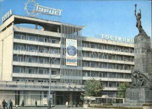 Chisinau Kichinev Hotel Turist