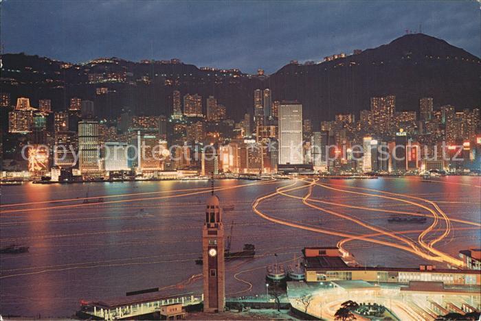 Hongkong Night Scene Kat. China