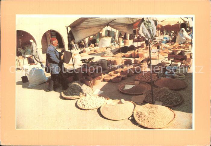 Gabes Markt Kat. Tunesien