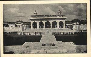 Indien Khas Mahal Agra Fort Built Kat. Indien