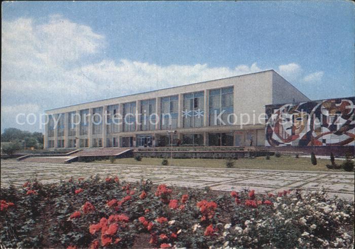 Chisinau Kichinev Kulturpalast