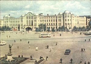 Samara Kuibyschew Komsomolsky Platz