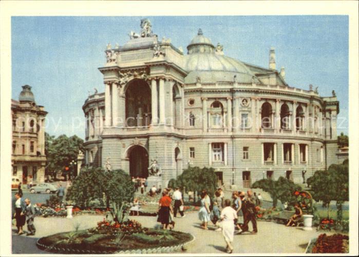 Odessa Ukraine Opern Ballet Theater