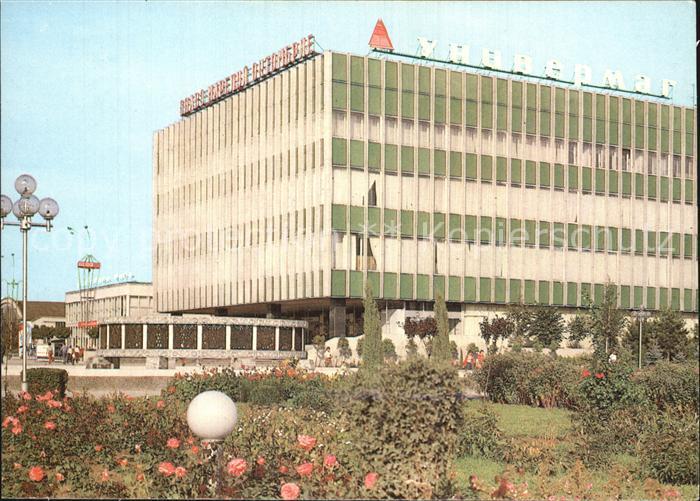 Balti Belci Einkauftzentrum