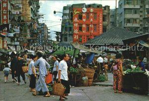 Hong Kong Markt Kat. Hong Kong