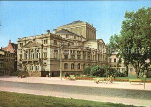 Altenburg Thueringen Landestheater Kat. Altenburg