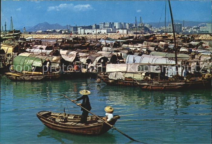 Hong Kong Fischerboote Kat. Hong Kong