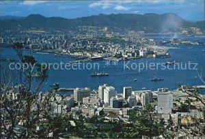 Hong Kong Panorama  Kat. Hong Kong