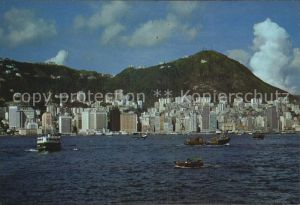 Hong Kong Skyline Kat. Hong Kong