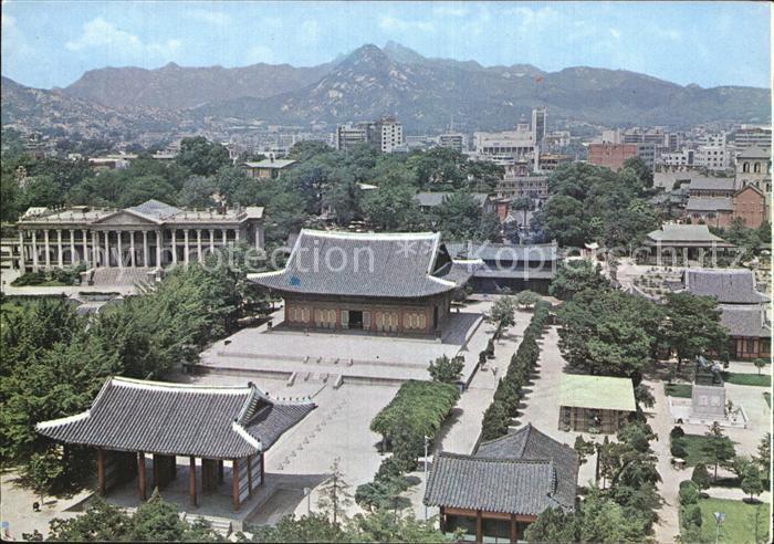Seoul Panorama  Kat. Seoul