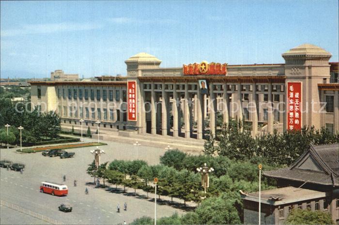 Peking Museum fuer Chinesische Revolution und Museum fuer Chinesische Geschichte Kat. China