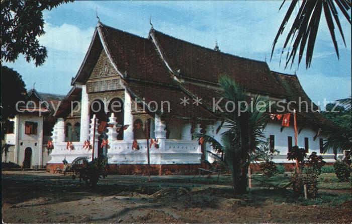 Vientiane Pagode Wath Ong Tu Kat. Vientiane