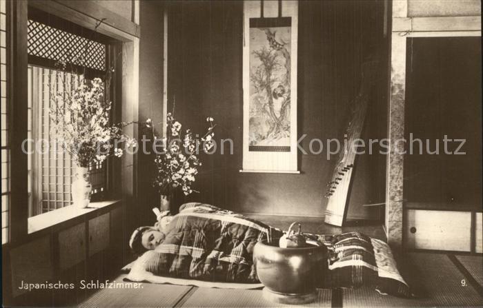 Japan Japanisches Schlafzimmer Trinks Bildkarte Reihe 725 Bild 9 Kat. Japan