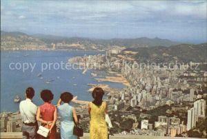 Hong Kong  Kat. Hong Kong