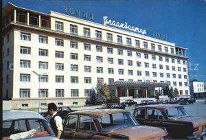 Ulan Bator Ulan Bator Hotel Kat.