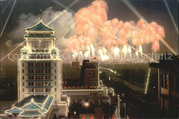 Peking Cultural Palace at night Kat. China