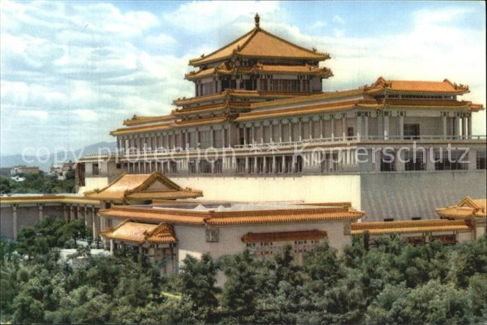Peking Museum of Chinese Art Kat. China