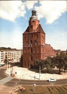 Gorzow Wielkopolski Gotycka katedra Kat. Gorzow Wielkopolski