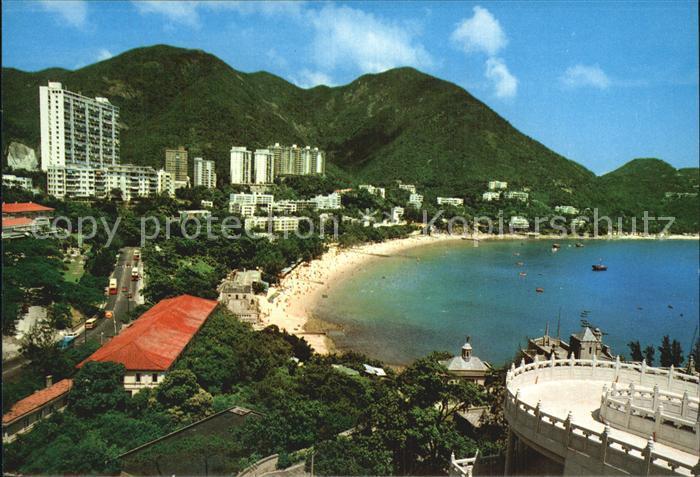 Hongkong Scenery of Repulse Bay Kat. China