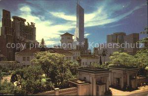Hongkong Government House with the Bank of China Kat. China