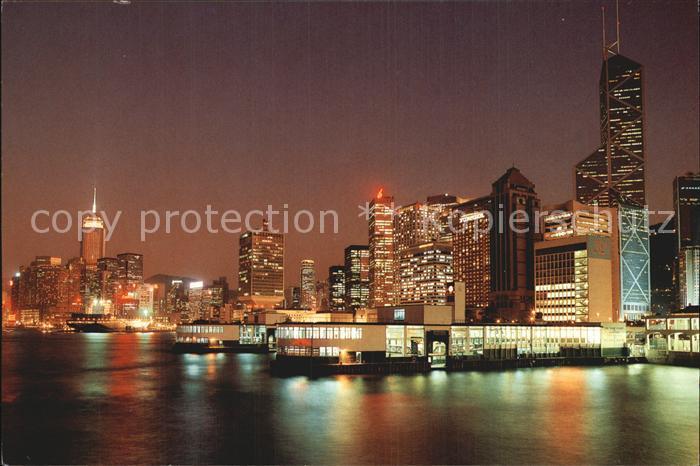 Hongkong Admiralty at night Kat. China