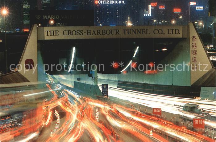 Hongkong Harbour Tunnel Entrance Kat. China