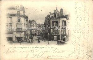 Blois Loir et Cher Rue Denis Papin Kat. Blois
