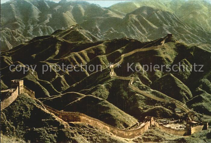 Peking Chinesische Mauer Kat. China