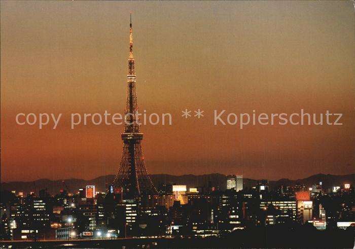 Tokyo The Tokyo Tower at night Kat. Tokyo
