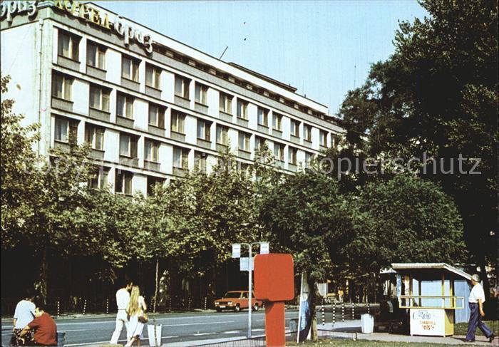 Burgas Hotel Bris / Burgas /