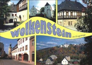 Wolkenstein Erzgebirge Schlosskeller Muehltor Schloss Wolkenstein  Kat. Wolkenstein