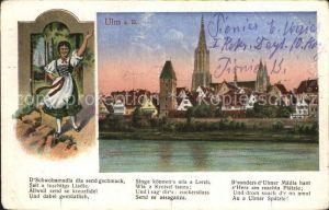 Ulm Donau Ulmer Maedl Teilansicht Muenster Kat. Ulm