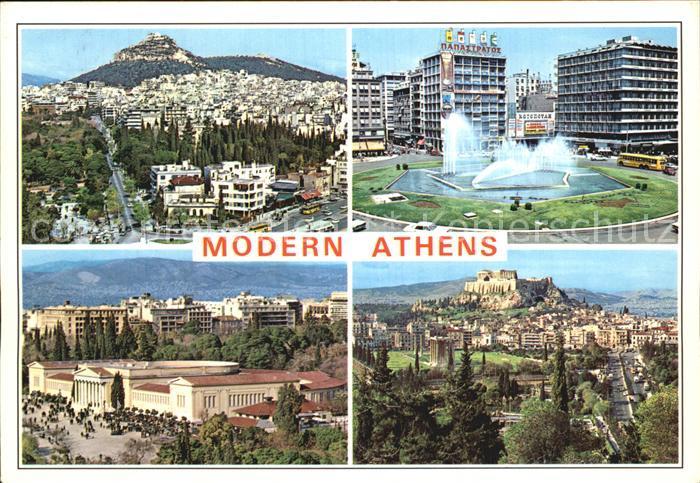 Athenes Athen  Kat. Griechenland
