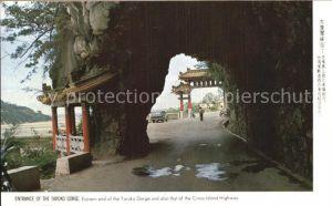 China Entrance of the Taroko Gorge Kat. China
