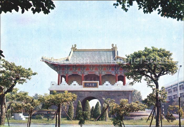 China Lee Chung Dor Kat. China