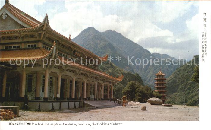 China Hsiang Ten Temple Kat. China