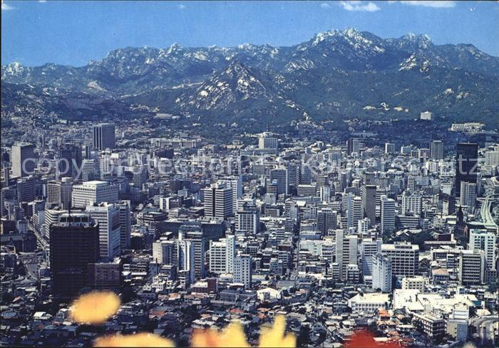 Seoul Fliegeraufnahme Skyline Kat. Seoul