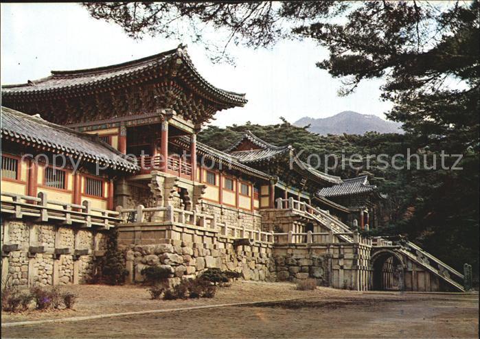Seoul Bulgug Temple Kat. Seoul