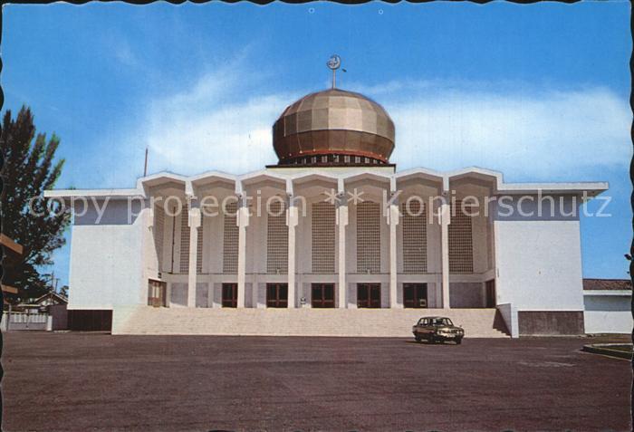 Medan Indonesia Grand Mosque Kat. Medan