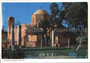 Paphos Sankt Pauls Kat. Paphos Cyprus