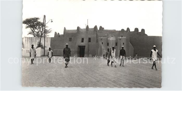 Zinder Palais du Sultan