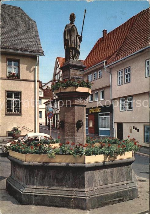 Bad Hersfeld Lullus Brunnen Kat. Bad Hersfeld