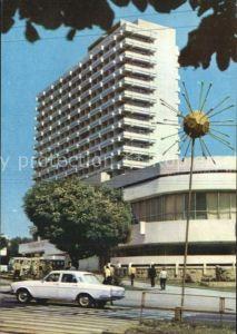 Kichinev Chisinau Hotel Inturist